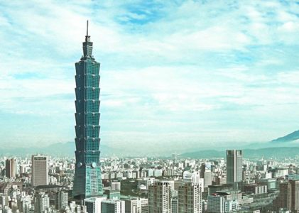 Go to Taipei 101 – Complete Taipei City Guide
