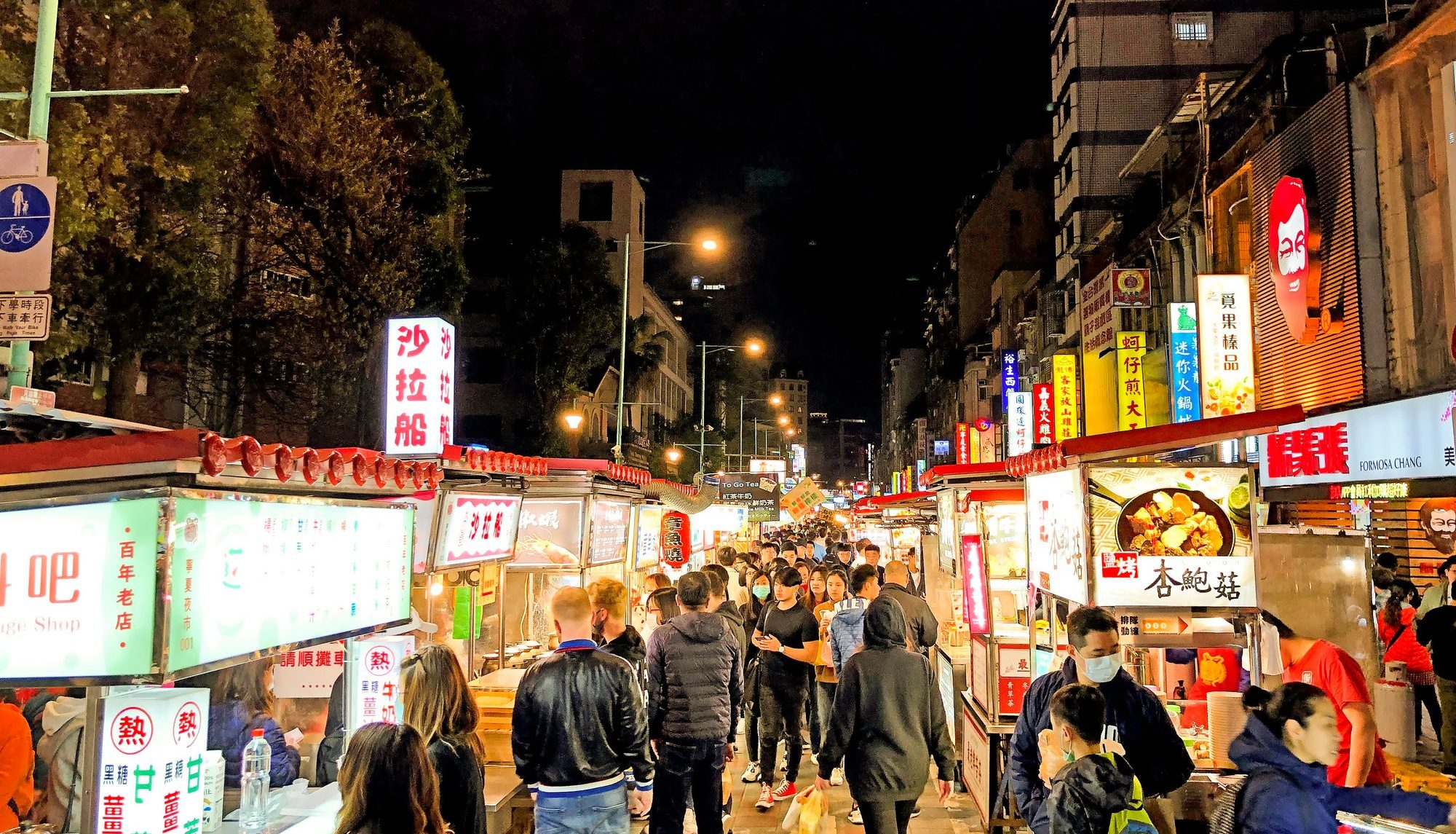 Ningxia Night Market Taipei – Top 10 Must Eat Street Food
